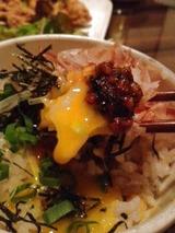 てん もろみ味噌と玉子のっけご飯 520円