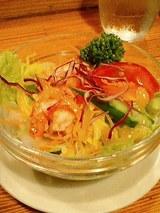ますむら 海老サラダ