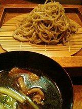 鴨汁そば(1050円)