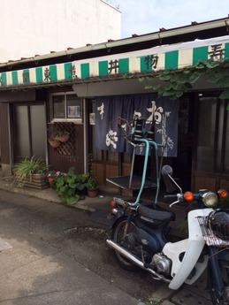 澤田店 外観