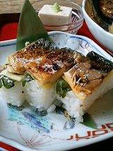 翼果楼 焼鯖寿司