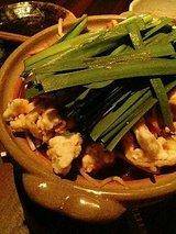 もつ鍋 赤鍋(和ダシ赤味噌仕立て)980円