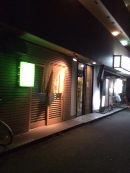 津こくら (1)