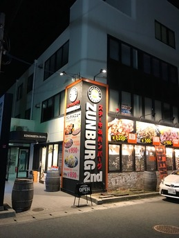 ズンバーグ (1)