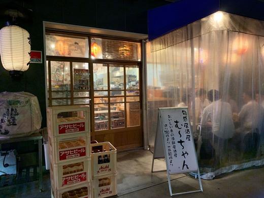 むーちゃん横 (1)