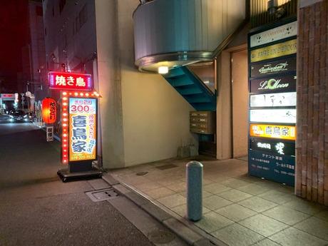 きどりや魚町 (1)