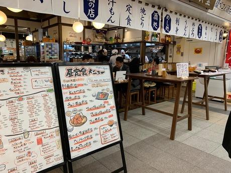 ゆかり食堂 (1)