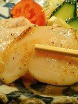 しおか 貝柱のバター焼き(1200円)2