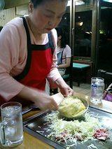 ふくい お好み焼き(玉子入り)豚(900円)
