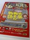 大阪粉もん物語DVD