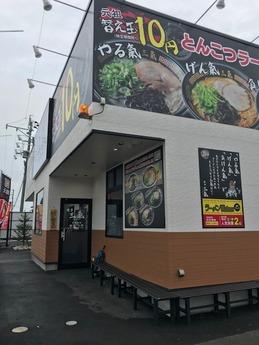 博多三気薄場店 (1)