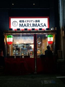 MARUMASA (1)