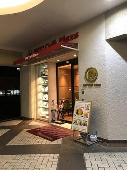 UCCカフェプラザ@神戸 名谷 須磨パティオ カフェ