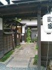 鎌倉 外観