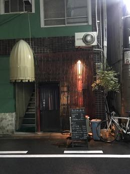 コナンセキ (1)
