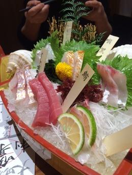 鮮魚 (4)