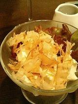 神戸イベリコ屋 クリームチーズのひとくち奴