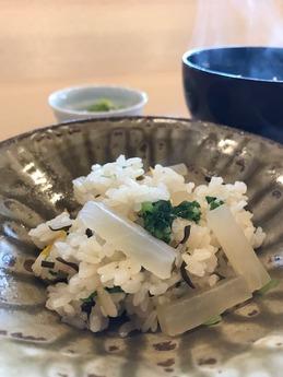 一意専心 (27)