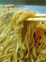 喃風アメ村店 姫路チャンポン焼
