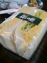 鞍馬サンド たまご(241円)