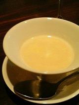 カルボナイオ 乾燥そら豆のスープ