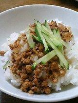 台湾料理ぎょうざ苑 魯肉飯(260円)