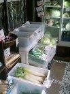 さくらさく 野菜販売