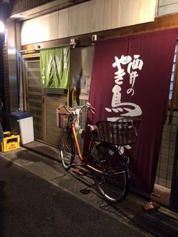 西井の1 (1)