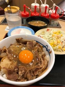 松屋 (3)