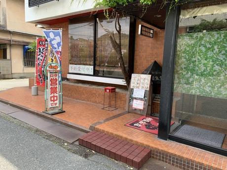相生飯店 (1)