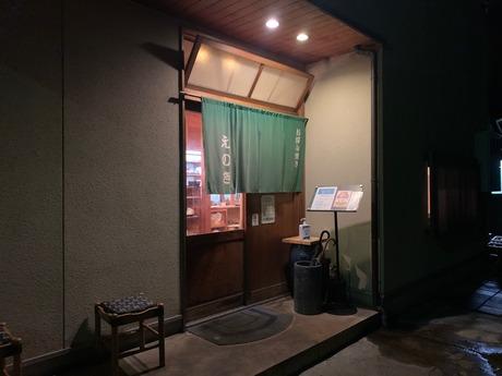 えのき (1)