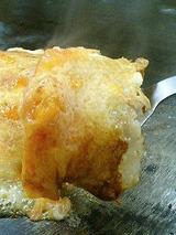 ぐじゃ焼 トマトチーズ焼 650円