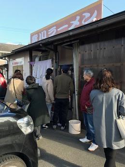 紫川ラーメンツアー (1)