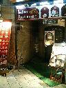 shama店舗入り口。ココを入って地下にあります。