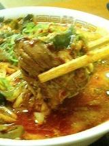 竜 テールスープ