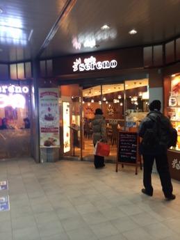 カフェ セリーノ 外観 (1)