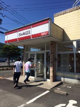 どん丼食堂 (1)