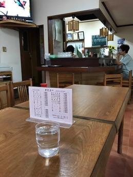 七福 (2)