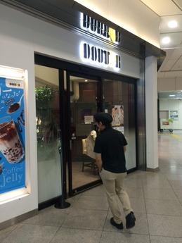 ドトール東京駅 (1)
