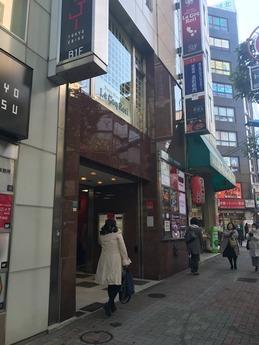 喃風池袋駅前店ランチ (1)