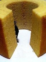 バウムクーヘン(チーズ)13