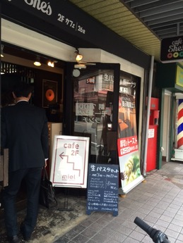 cafe she's (1)