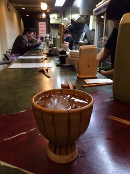 紅丸 紹興酒