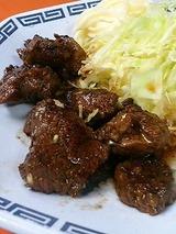 孔雀 肉スジステーキ350円