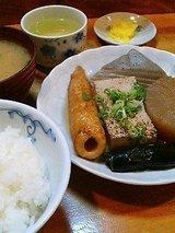 おでん定食(700円)