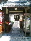 中国料理 上海楼