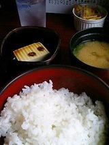Wing ミンチカツ定食700円