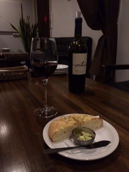 欧風料理カブト ワインとフォカッチャ
