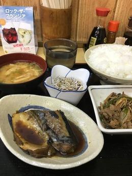 食堂よこやま (3)