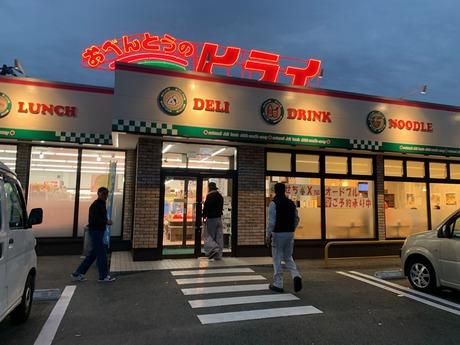 おべんとうのヒライ天草2号橋店 (1)